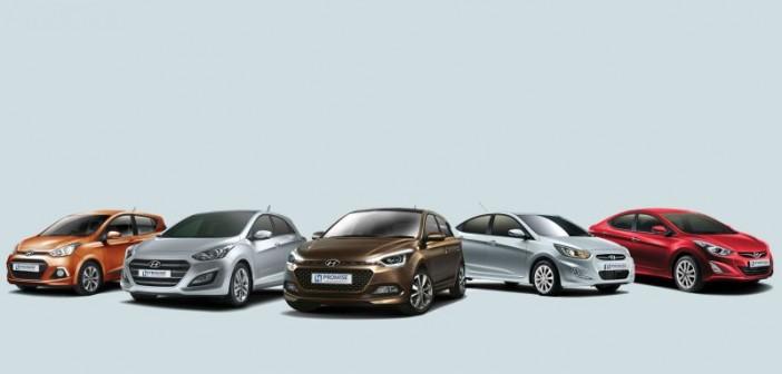 Hyundai'nin 2. el değeri artacak
